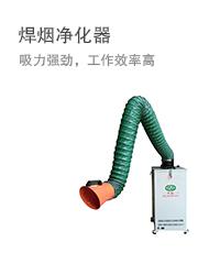 济南华晨宏业机械设备有限公司