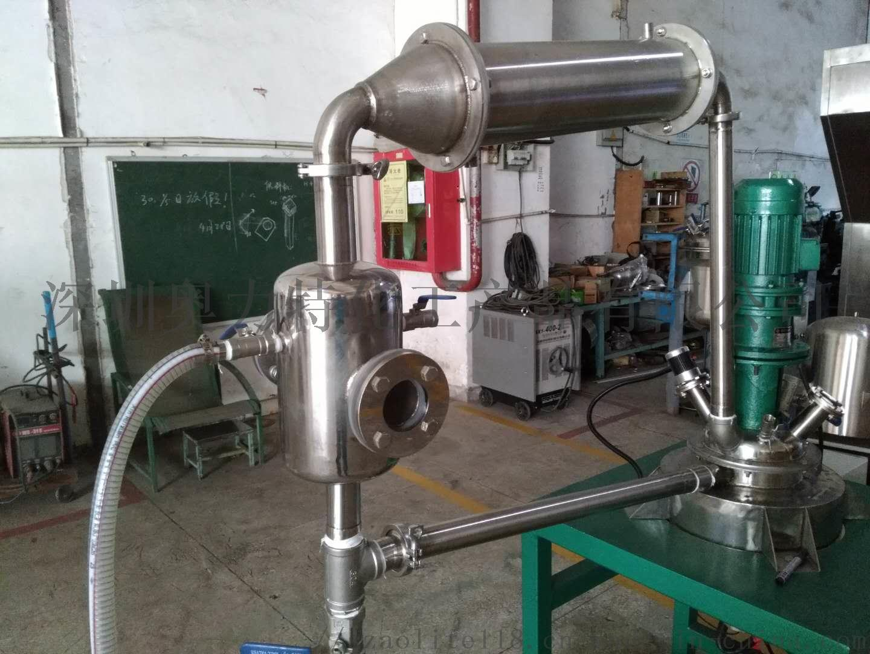一種用于實驗室的冷凝器的法