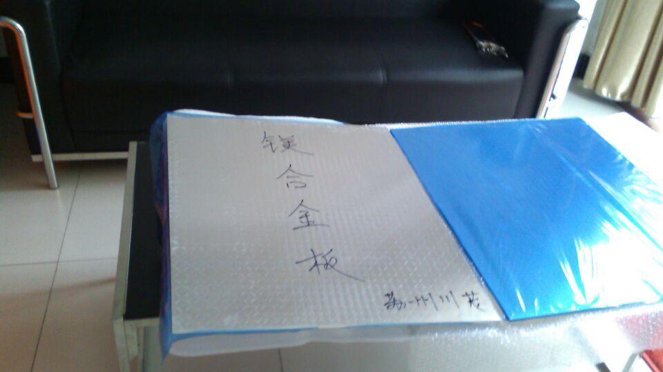 苏州厂家批发 AZ91D镁合金板 优质挤压无气孔