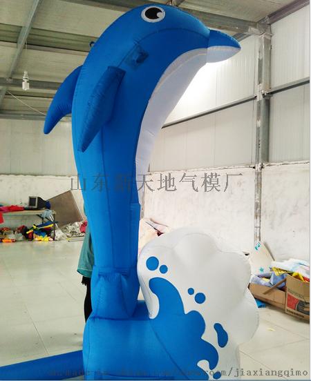 广告开业庆典游乐场儿童乐园海豚气模拱门
