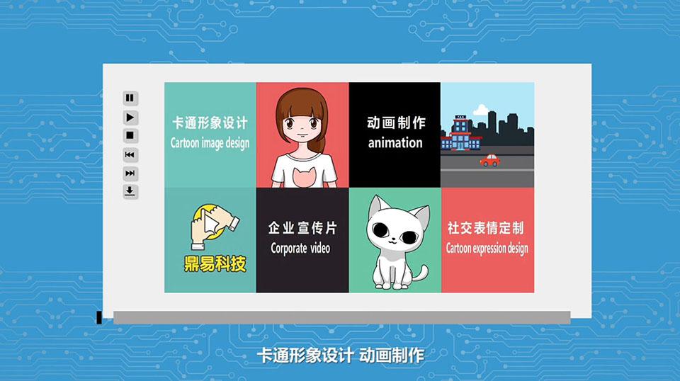 杭州FLASH小学视频科普教学政法普法教育动动画数学教学展示.ppt图片