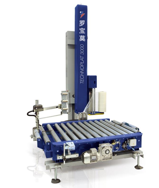 technoplat 3000在线全自动缠膜机