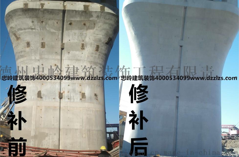 云南昆明清水混凝土修補混凝土裂縫處理62074845