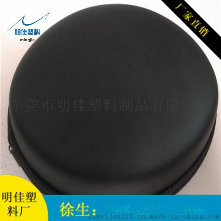 海绵热压加工厂家贴布一体成型eva泡绵托盒768651165