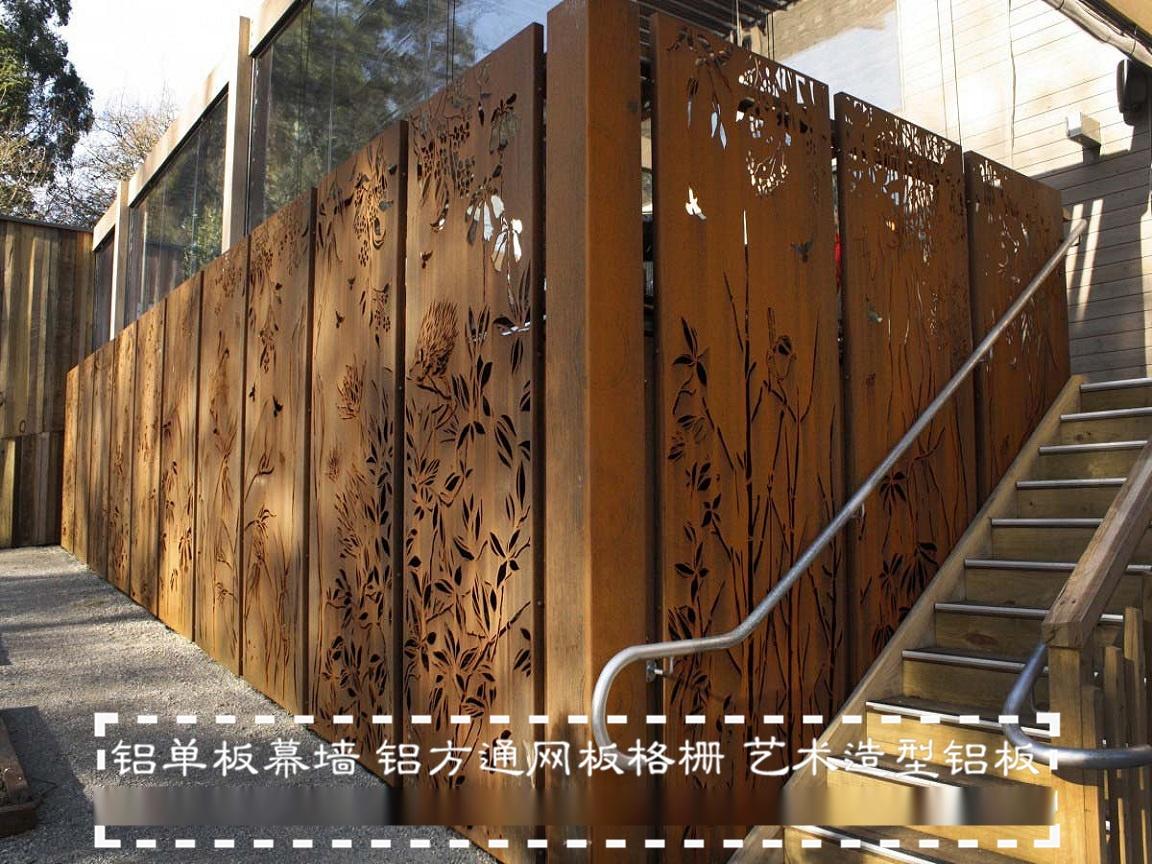 外金属雕花铝单板,镂空铝单板