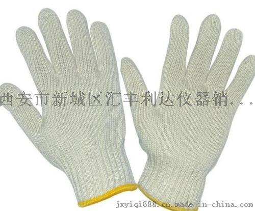 西安哪里有卖劳保手套咨询:189,9281255844006032