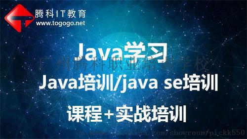 阿里技术平台 java_java跨平台游戏_java b2b 平台 开源