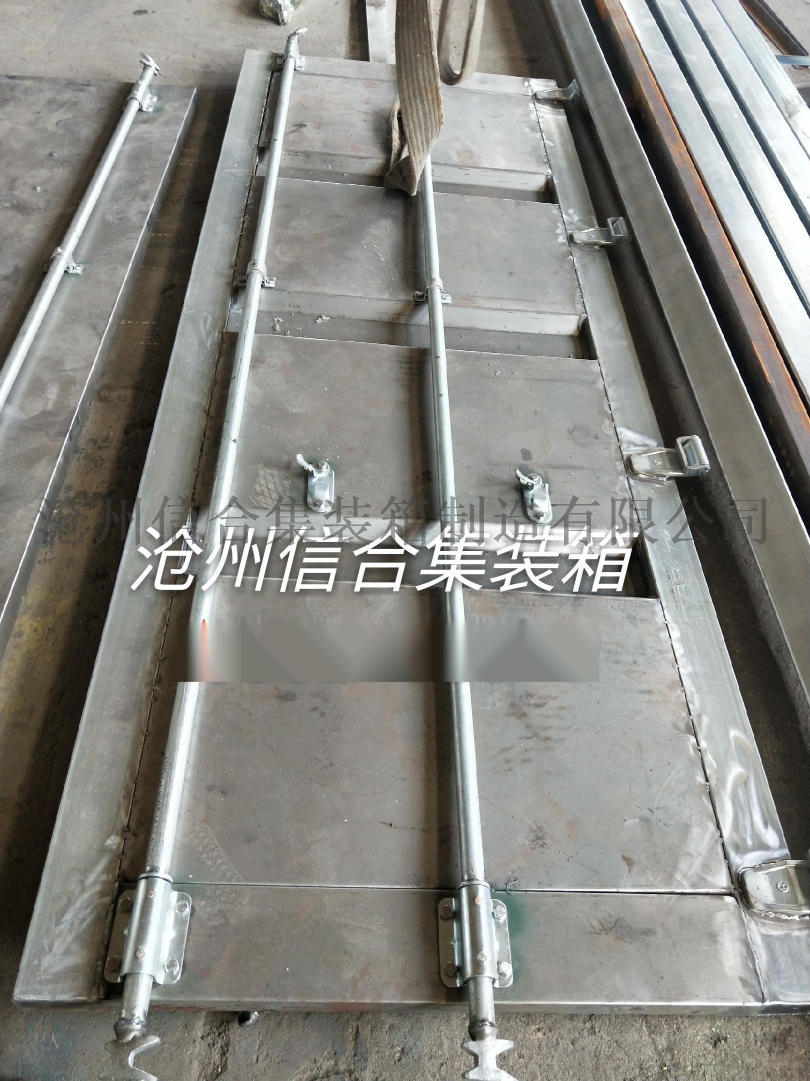 沧州信合集装箱制造有限公司
