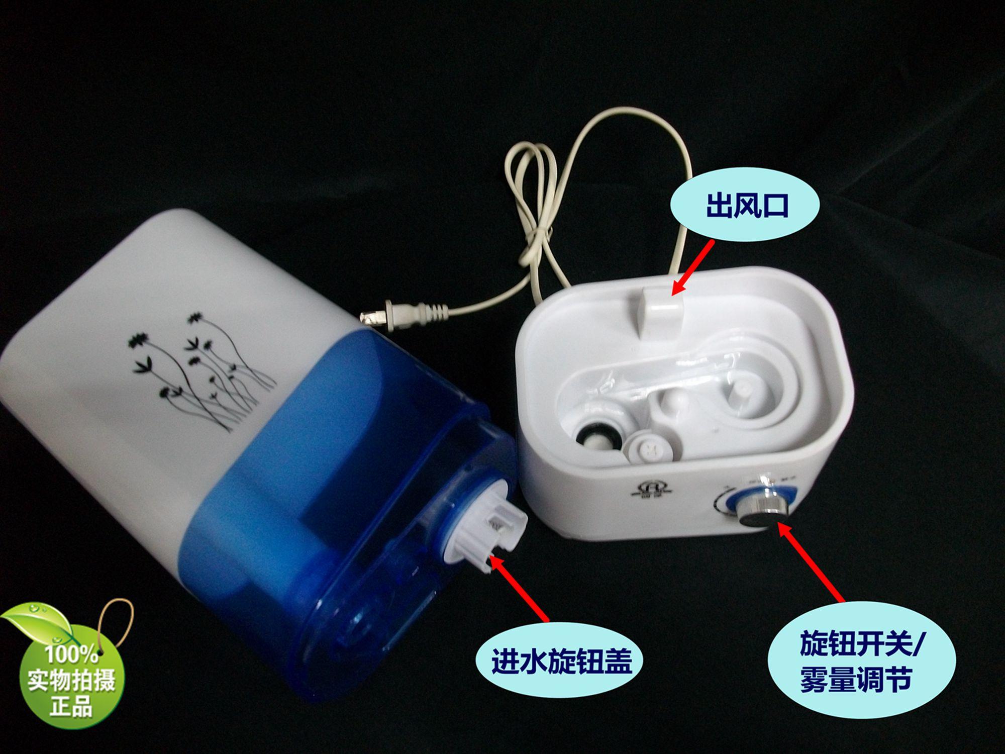 .   加湿器原理图,电路图?   :  再经过震荡电路把直流电变成高频图片