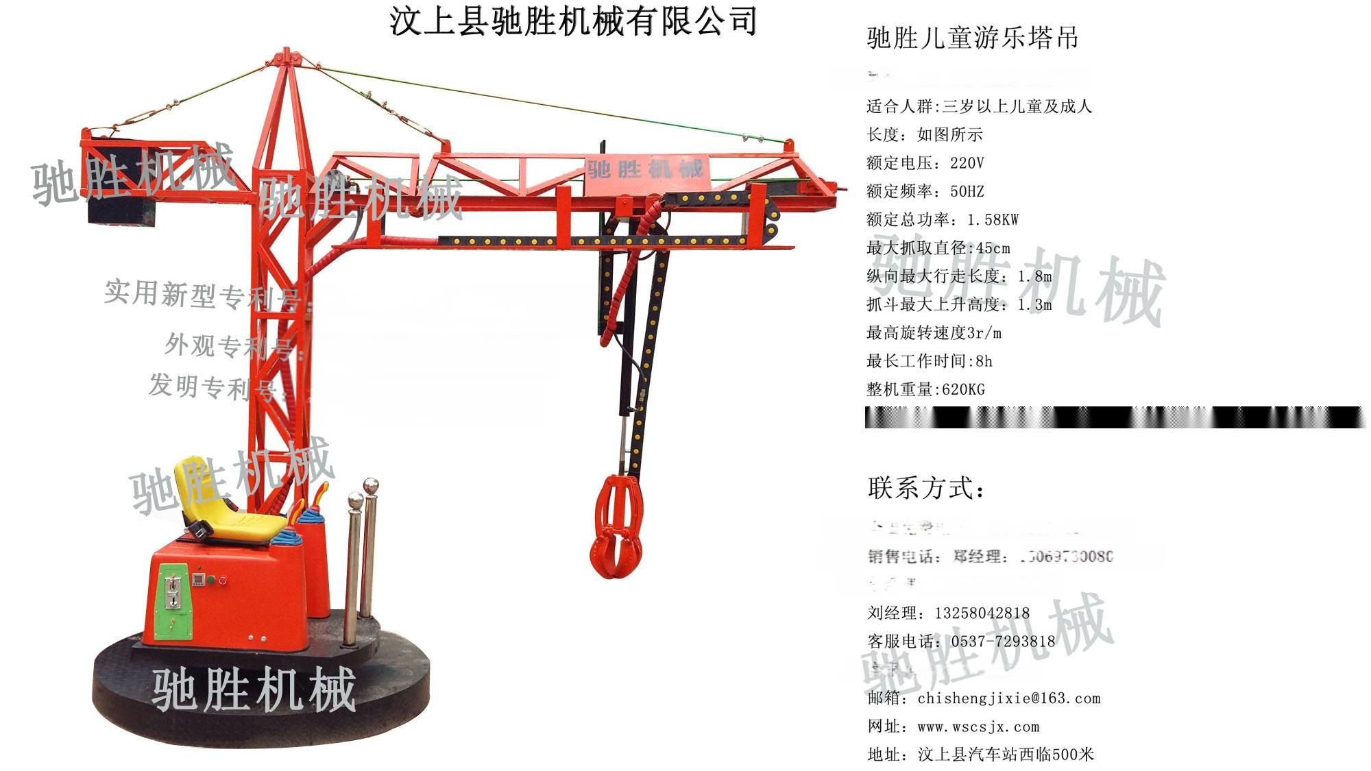 塔吊安全装置图解_塔吊的使用说明-