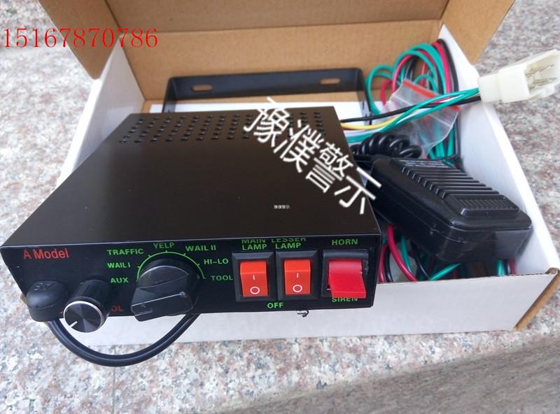 车载警报器主机 cjb-200控制器 警示灯控制主机