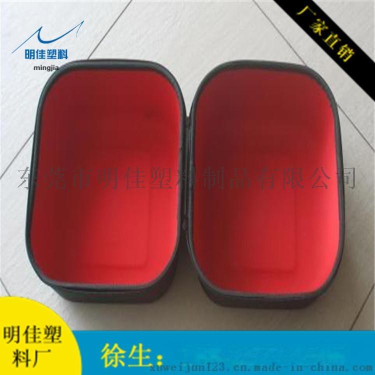 海绵热压加工厂家贴布一体成型eva泡绵托盒768651155