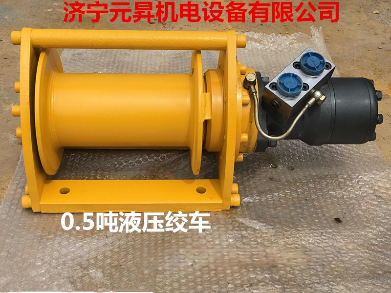 5吨液压ag国际厅外挂有吗 小型液压卷扬机 质量保证 一年
