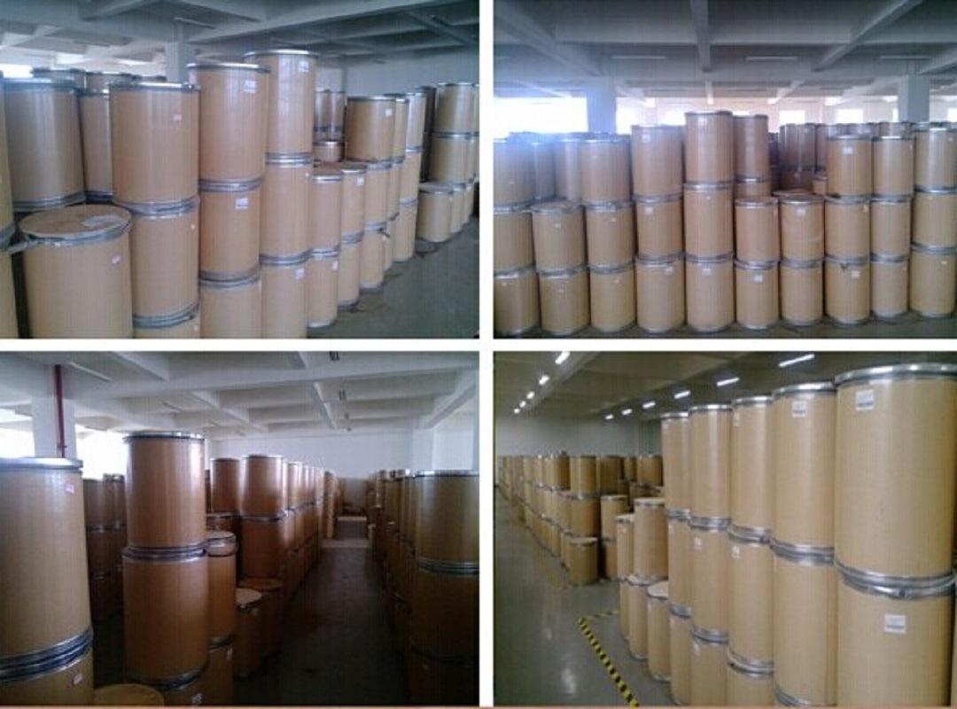 西安明泽生物工厂专业生产各种植物提取物,中草药提取物