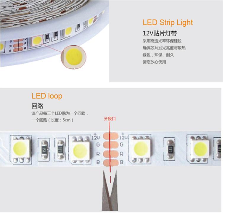 led灯带安装注意事项之:控制器连接方式led跑马灯带