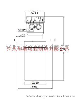 XK-R两线制超声波液位计-4