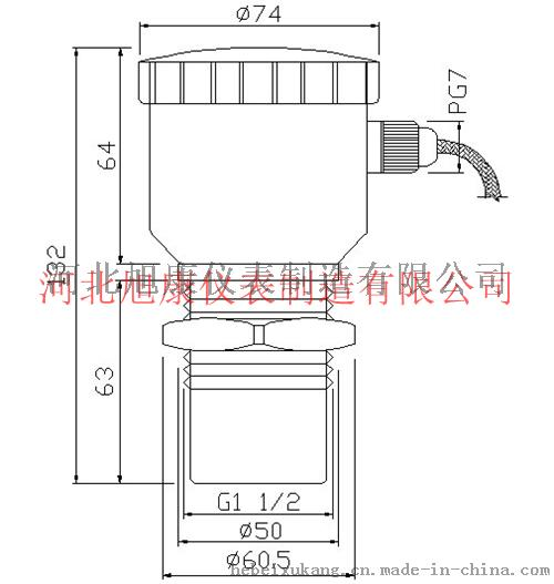 XK-R两线制超声波液位计-3