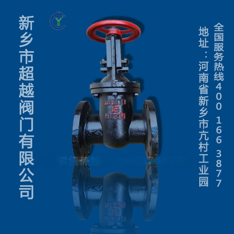 厂家供应陕西西安地区明杆闸阀规格
