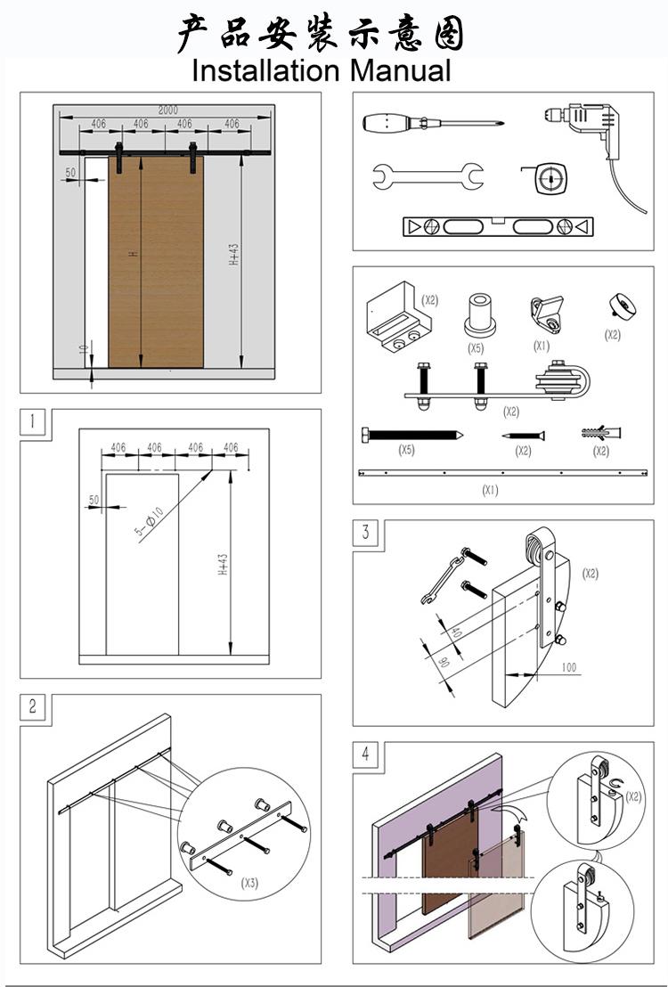 图纸厂家直销不锈钢玻璃外贸轨吊轮移门门吊隔室内v图纸怎么看谷仓图片