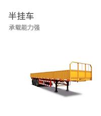 徐州辉赫电子商务有限公司