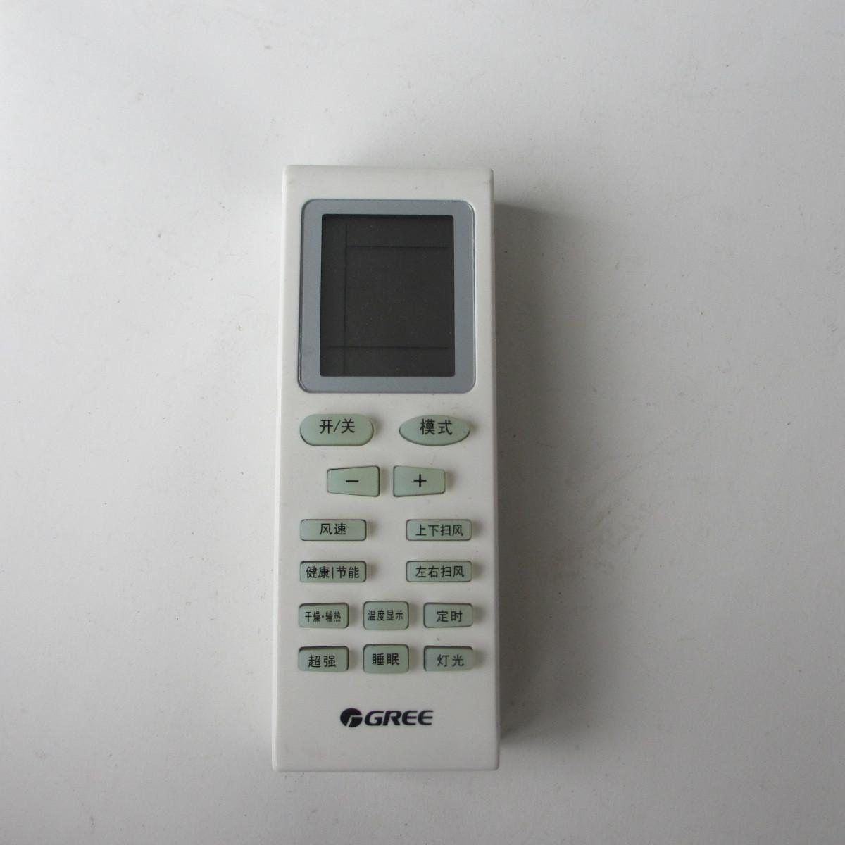 我的是海信手机,通知栏上面一直有个钥匙的标志,怎么也消除不了,