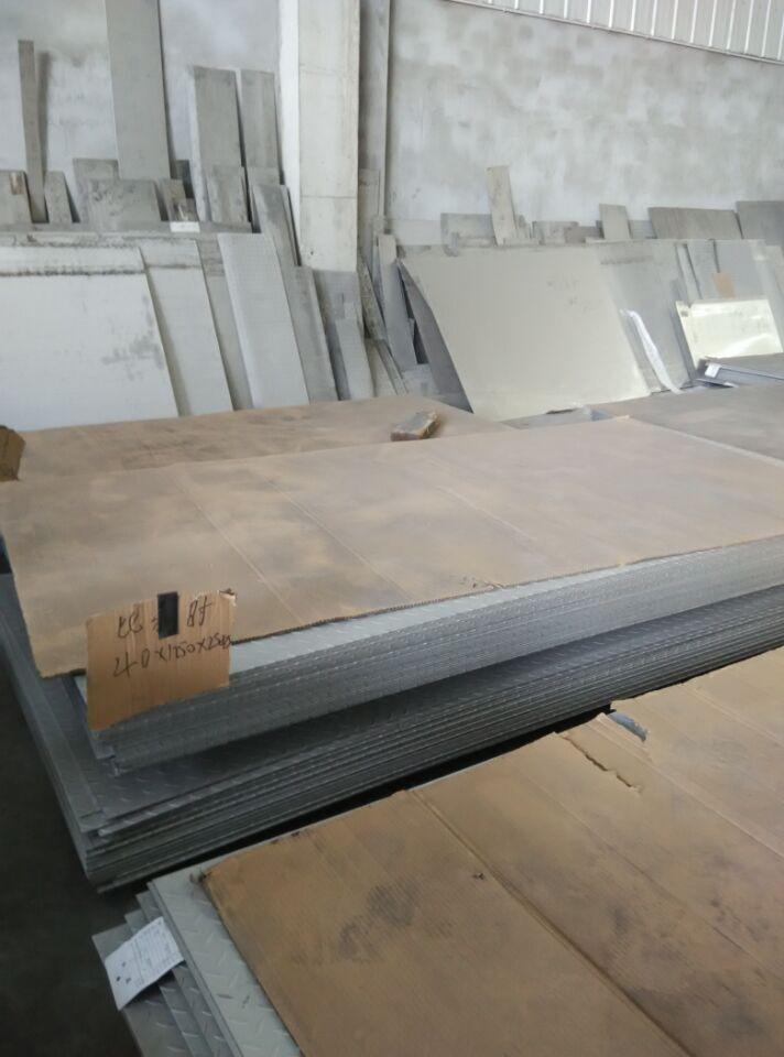 防滑板,花纹钢板,304规格齐全