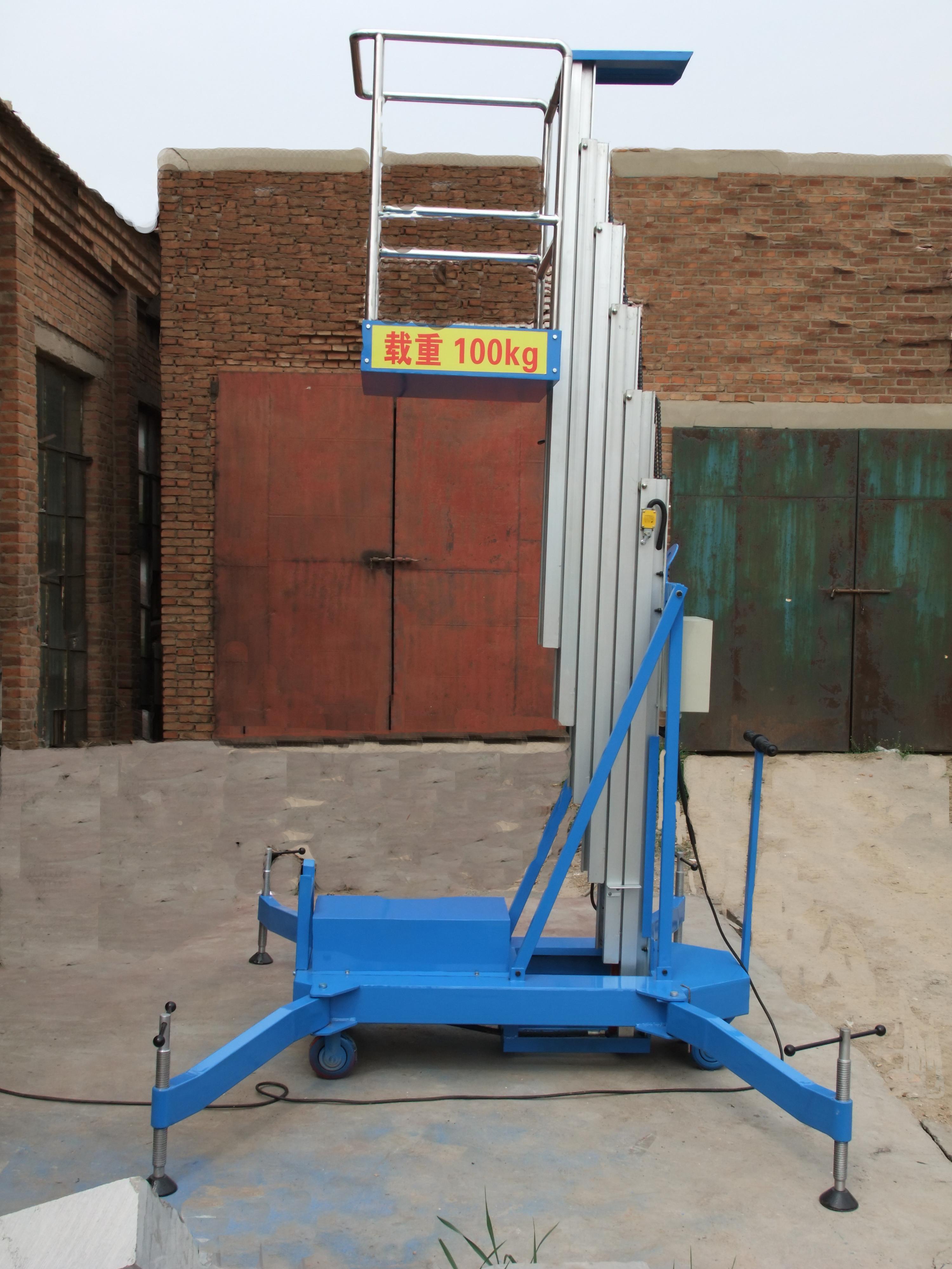 山东济南现货批发单柱铝合金升降机小型移动式升... - 中国供应商