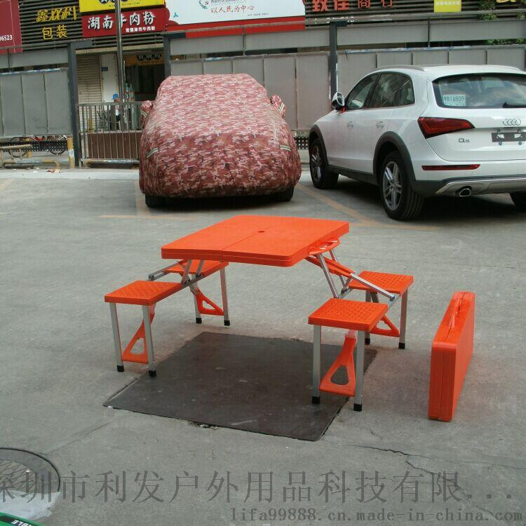 橙色新料折叠桌2