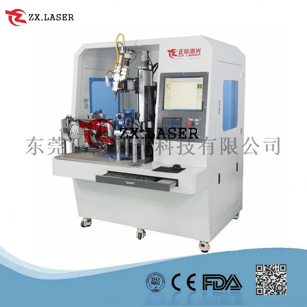 铝合窗微波炉激光焊接机,摆动头连续光纤焊接机 机械手自动化