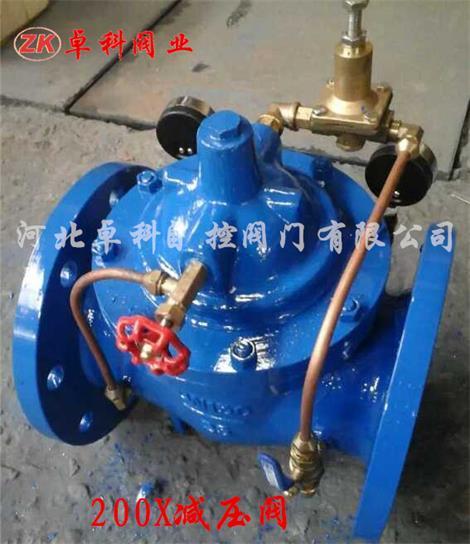 北京厂家200x-16 dn800 水力控制阀,减压阀价格,管力阀,液力自动控制图片