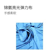 無錫市佰思韻紡織品有限公司