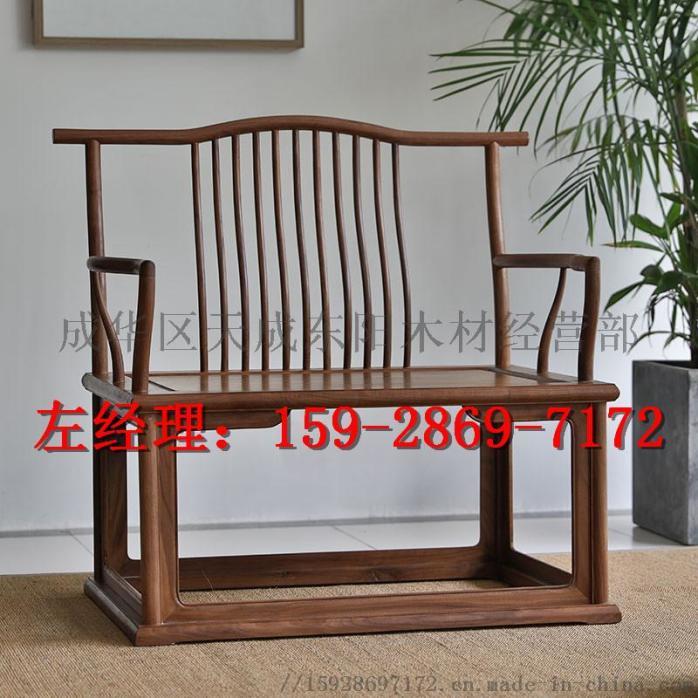 贵阳中式出售家具-贵阳森祥泰安榆木中式家具成都红木家具定制路上海图片