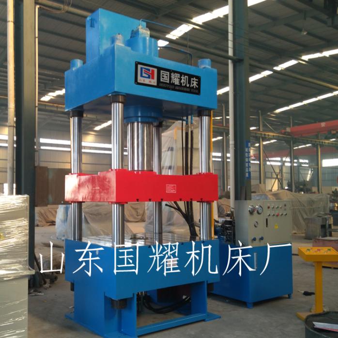 315吨四柱液压机生产厂家型号