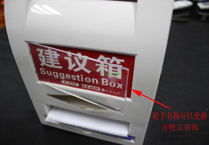 亚克力创意爱心型募捐箱-有机玻璃**箱 意见箱
