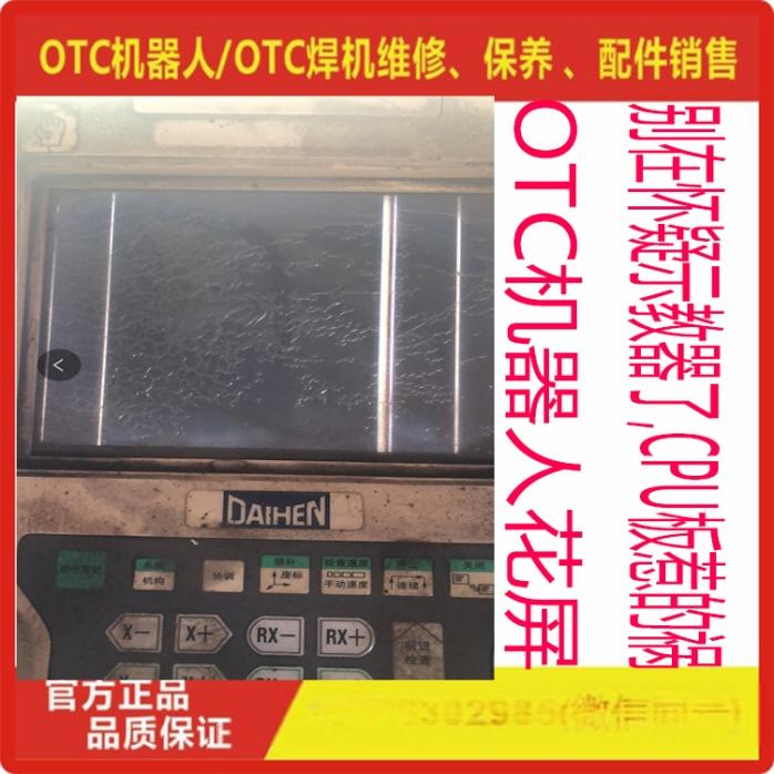 OTC机器人电路板维修二手线路板880579425