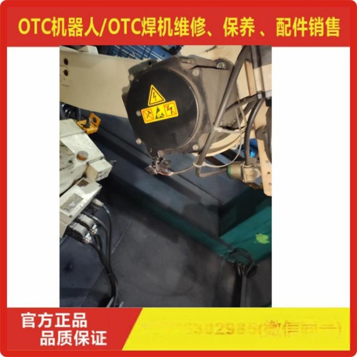 OTC机器人伺服电机维修马达126093995