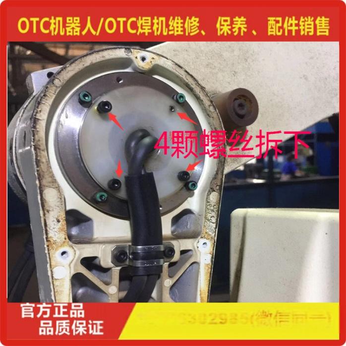 OTC机器人五轴减速机L10725H00安装步骤124946605