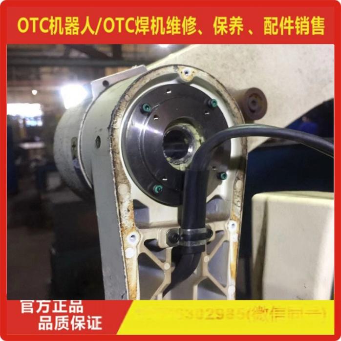 OTC机器人五轴减速机L10725H00安装步骤124946595