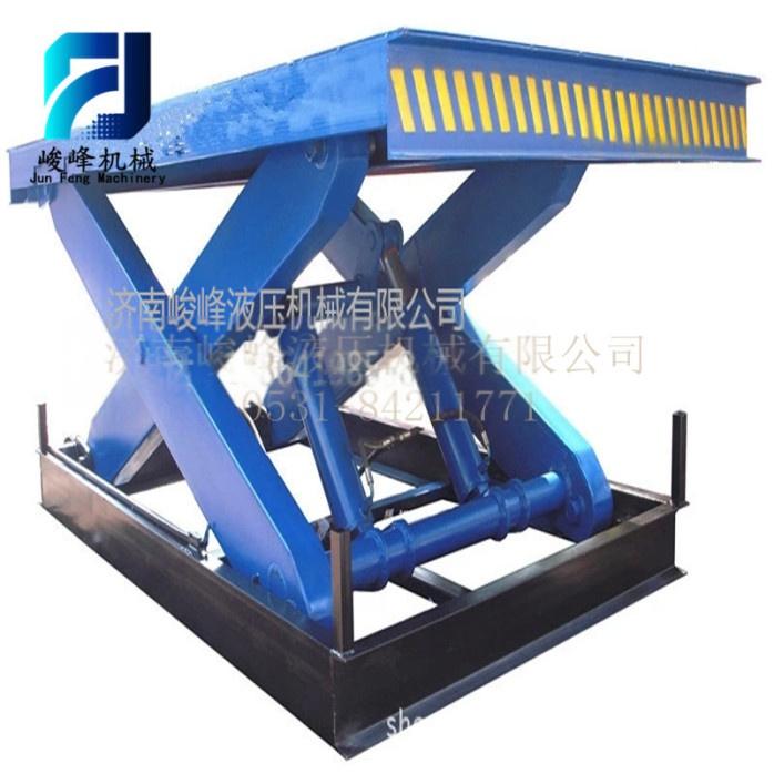 固定式升降机 液压升降平台 峻峰机械