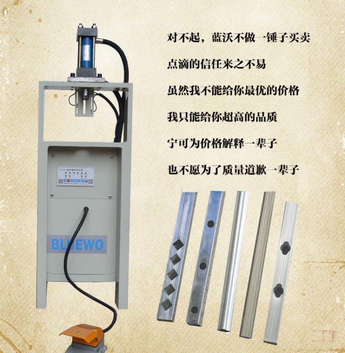 蓝沃r50型高速液压防盗网冲孔机无毛刺不变形一秒2孔图片