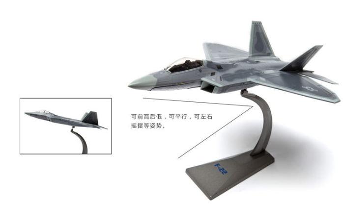 深圳生产军事模型厂家 美国空军F22猛禽战斗机