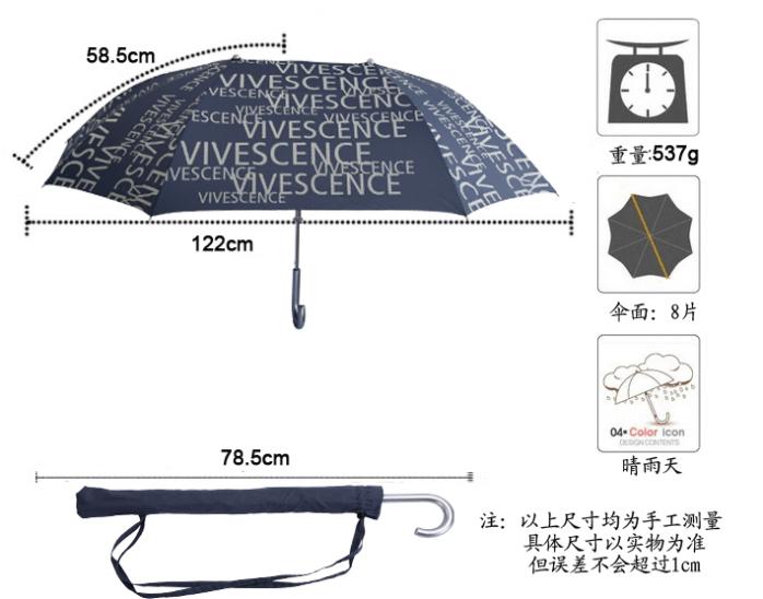 雨伞厂家定制生产创意两折双人情侣伞