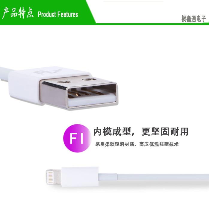 A+1手机6工艺5病毒2安苹果类光速苹果原装传iphone电流v手机图片
