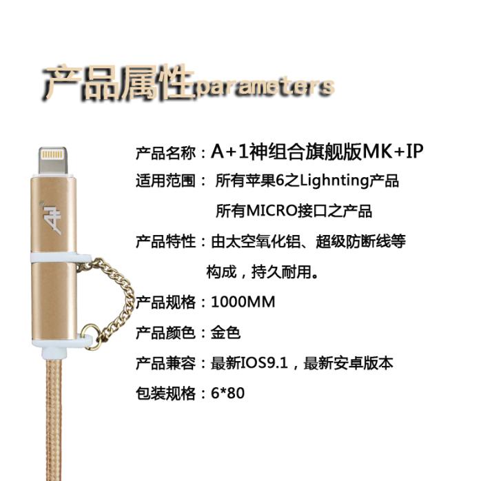 A+1关机铝合金手机6安卓小米二合一重启2A电手机6怎么热销通用苹果图片