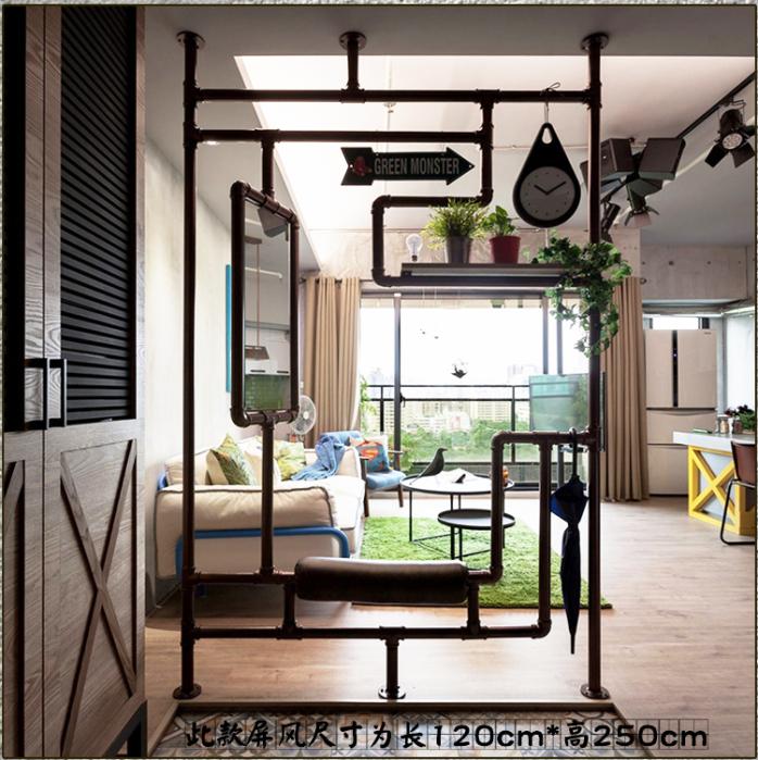 广州创客美式工业风铁艺水管客厅落地隔断屏风创意