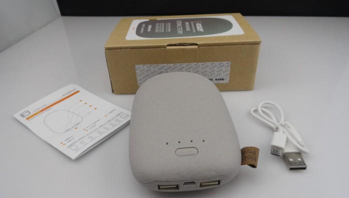 小米移動電源是小米公司推出的一款移動充電設備。擁有四個不同電