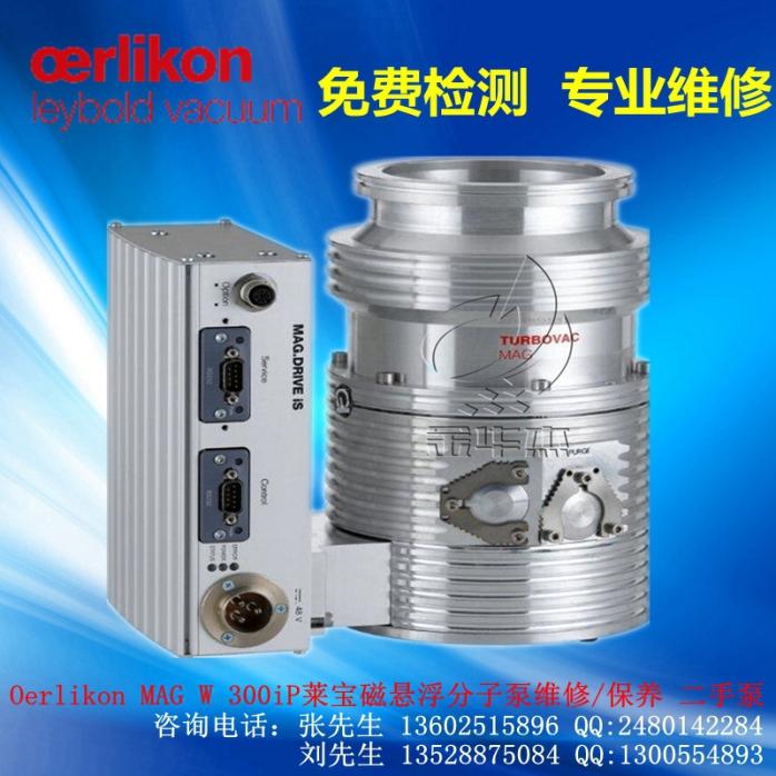 氦气检漏仪,质谱仪的维修,保养,销售等服务.