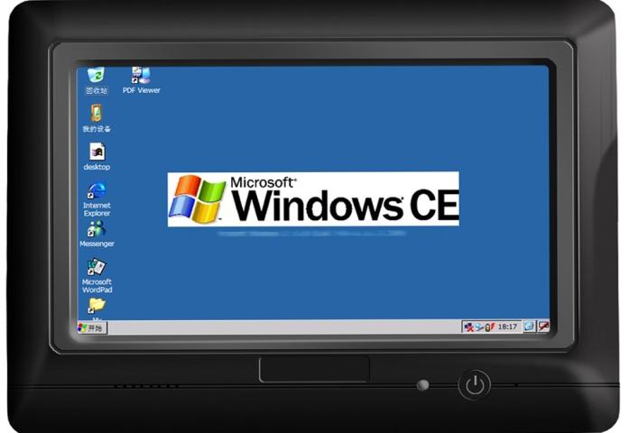 wince6.0导航仪加wifi_百度导航灰色加虚线_色博士导航纯净的导航