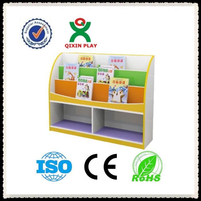 幼儿园书架 书柜 图书柜 儿童图书柜 书架 玩具柜