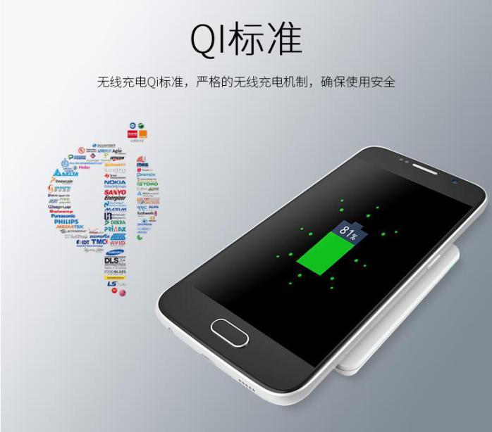 vinsic 深圳外贸爆款qi快充无线充电器可移动单线圈苹果三星s7谷歌lg图片